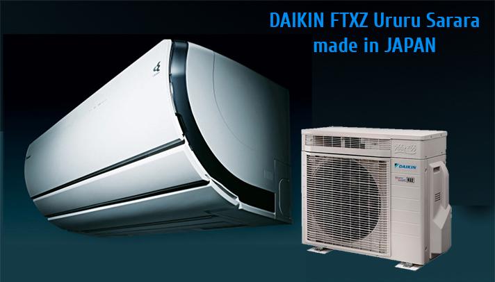 Сравнение кондиционер mitsubishi electric и daikin